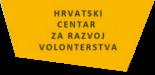 Hrvatski centar za razvoj volonterstva